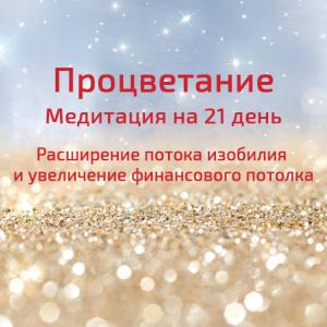 logo-prosperity-med-02